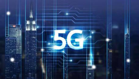 全国首部建设工程配建5G设施强制性地方标准正式发布